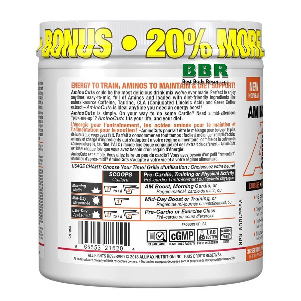 A:Cuts 252g, ALLMAX Nutrition