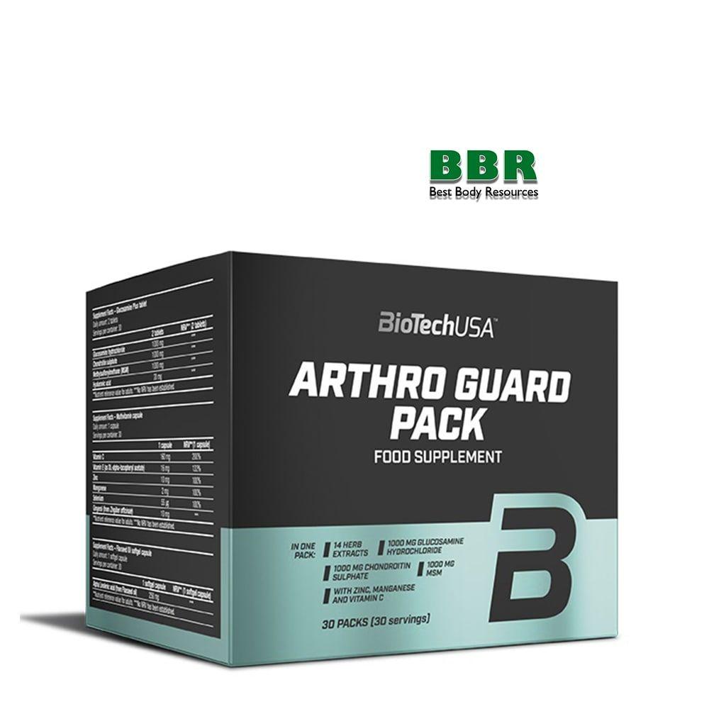 Arthro Guard Pack 30packs, BioTech
