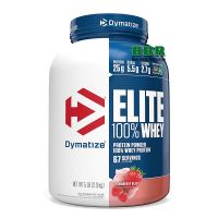 100% Elite Whey Protein 2270g, Dymatize Nutrition