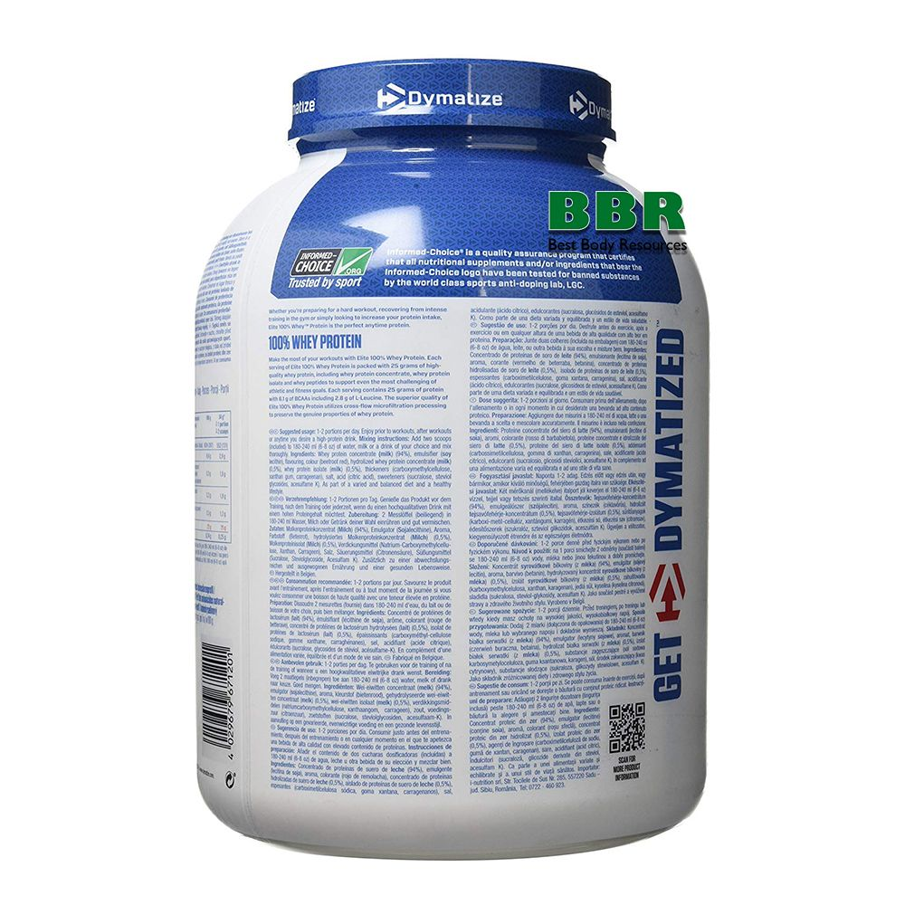 100% Elite Whey Protein 2100g, Dymatize Nutrition