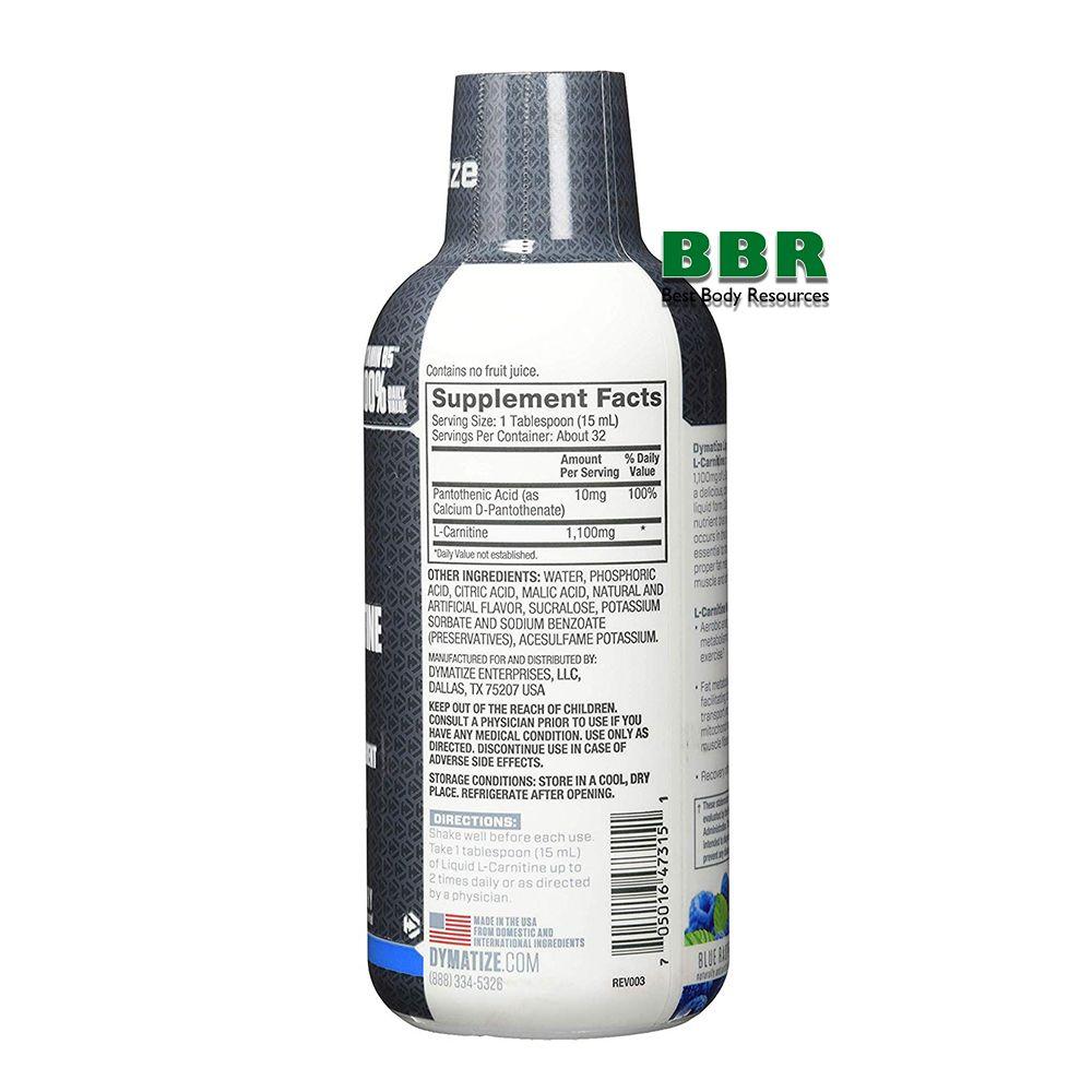 L-Carnitine Liquid 1100 473ml, Dymatize Nutrition