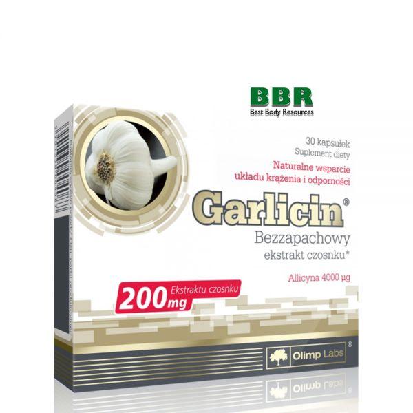 Garlicin 30caps, Olimp Labs