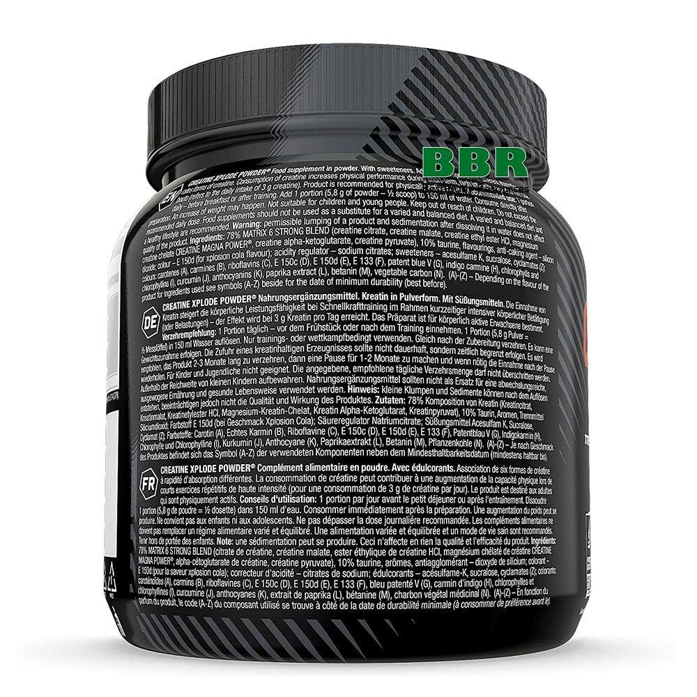 Creatine Xplode 500g, Olimp Nutrition