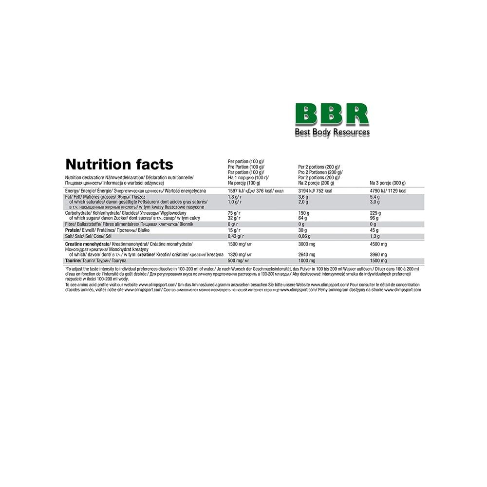 Gain Bolic 6000 1000g, Olimp Nutrition