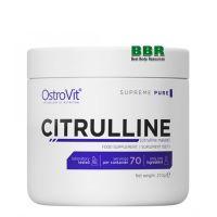 Citrulline 210g, OstroVit