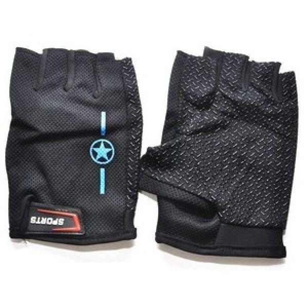 Перчатки спортивные JZ-4201