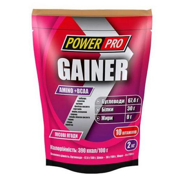 Gainer 2kg, PowerPro