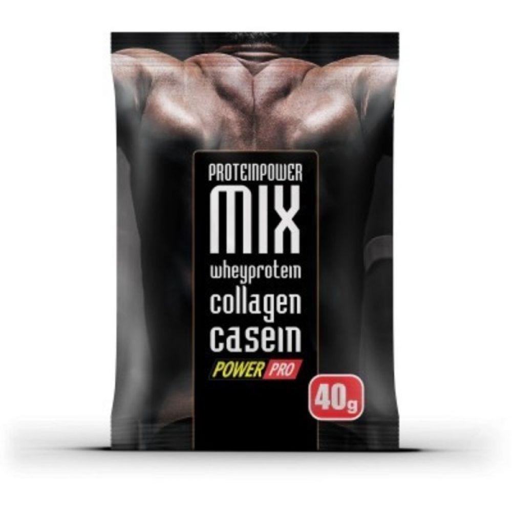 Пробник Whey Protein MIX 40g, PowerPro