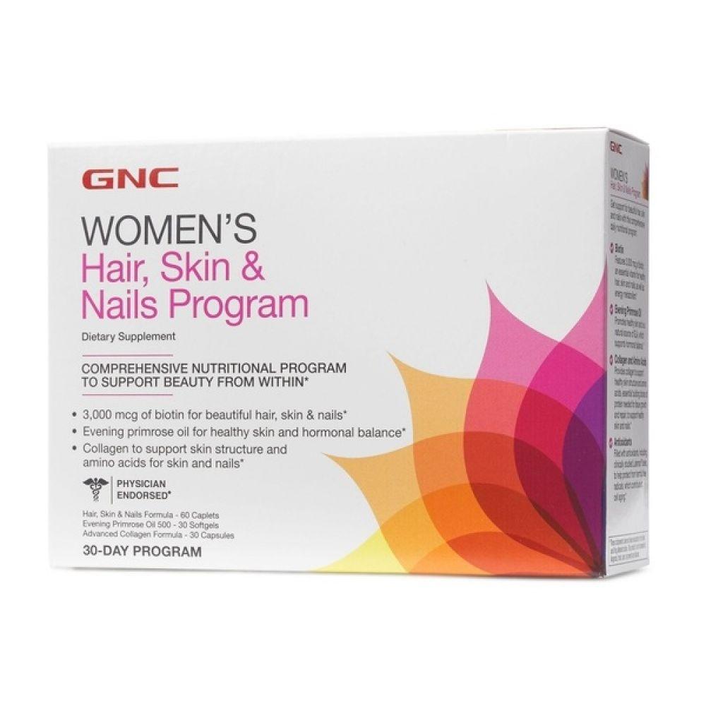 Hair, Skin & Nails Program 30packs, GNC