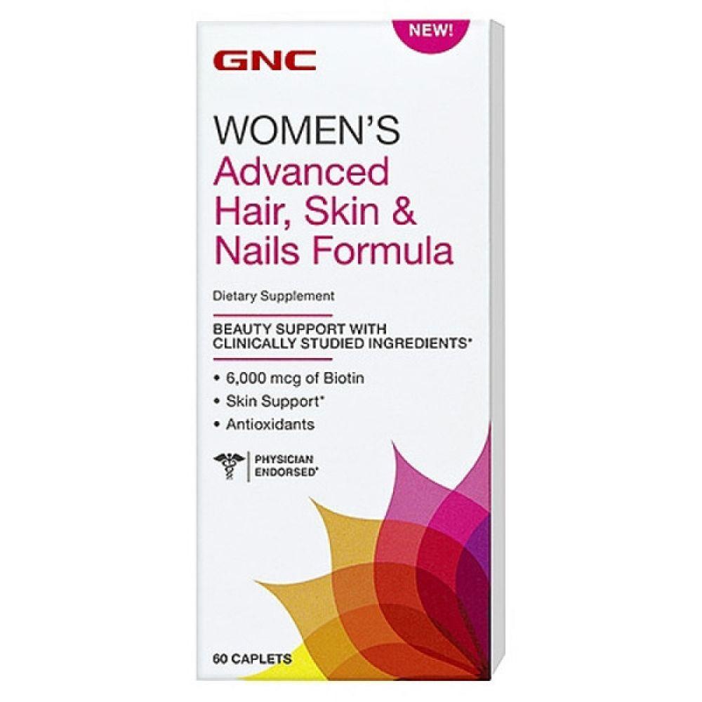 Womens Advanced Hair, Skin & Nails Formula 60caps, GNC